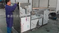 油水分离机/工业油水处理设备