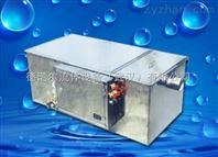 小型餐饮油水分离器/船用舱底油水处理设备