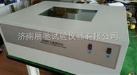 铝箔表面孔径检测仪ZK-01
