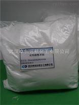 供应卓创远航柔软剂 辅助光亮剂BBI双苯磺酰亚胺王子涵13886073490