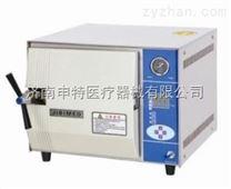 濱江醫療臺式壓力蒸汽滅菌器TM-XA24D