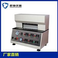 高精度高效型HST-H5双五点梯度热封仪