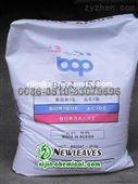 俄罗斯 工业硼酸 直接进口 品质保证 修改