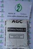 原装进口 泰国珠碱 AGC 氢氧化钠 99含量 高品质 苛性碱烧碱