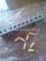 實驗室栓劑模