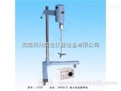 JB450-H恒功强力电动搅拌机