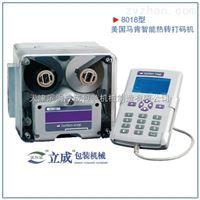 8018医药食品包装袋TTO热转印打码机马肯8018