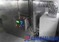 济南KH-GMTN系列微波热泵烘干机