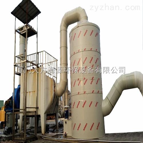 DFHY-西安长春珠海郑州海口厦门供应废气处理塔