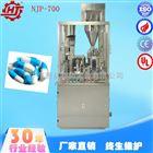 NJP-700全自動濕毒清膠囊藥粉充填機