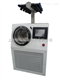 UNISS 歧管式冷冻干燥机