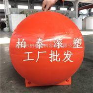 厂家直销水上拦水藻塑料浮筒/杭州赛龙舟隔离浮球