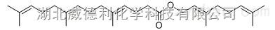 吉法酯原料中间体51-77-4