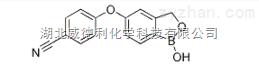 克瑞沙硼原料中间体906673-24-3
