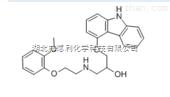 卡维地洛原料中间体72956-09-3