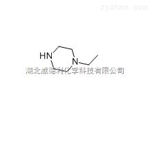 1-Ethylpiperazine原料中间体5308-25-8