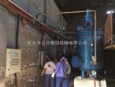 冷却循环水过滤器广东