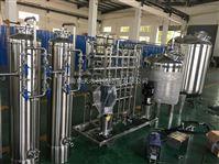 1吨RO制水设备