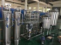 1噸RO制水設備