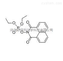 萘肽磷原料中间体1491-41-4