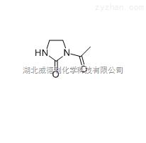 N-乙酰基-2-咪唑烷酮原料中间体5391-39-9