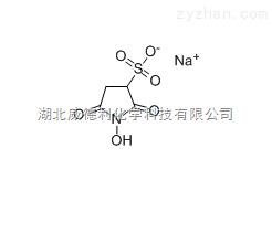N-羟基琥珀酰亚胺磺酸钠盐原料中间体106627-54-7