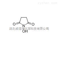 N-羟基丁二酰亚胺原料中间体6066-82-6