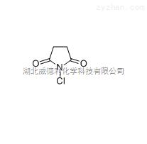 N-氯代丁二酰亚胺原料中间体128-09-6