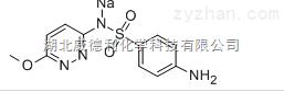 磺胺甲氧哒嗪钠原料中间体2577-32-4