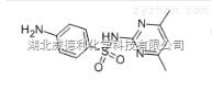 磺胺二甲嘧啶原料中间体57-68-1