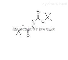 偶氮二甲酸二叔丁酯原料中间体870-50-8