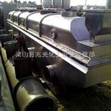 二手不锈钢振动流化床干燥机各种型号价格