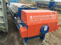 二手京津程控厢式自动拉板压滤机回收