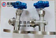 厂家直销卫生级不锈钢小体液位计DN15
