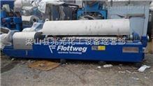 二手臥式螺旋沉降卸料離心機回收廠家
