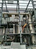 二手三效浓缩蒸发器/外循环强制循环