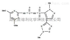 四唑嘧磺隆原料中间体120162-55-2