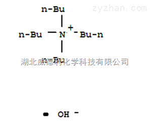 四丁基氢氧化铵原料中间体2052-49-5
