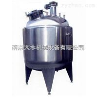 3m3蒸馏水保温储罐