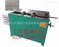 通域数控双头弯框机 快速铁线弯形机 价格35000元台