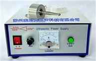 JY-W50-索尼克超声科技直销嘉音牌50K超声波雾化干燥器(蘑菇头型)