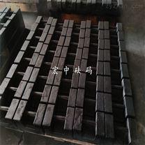 广东珠海20kg计量局校验砝码_铸铁配重块