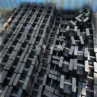 青海海南25kg铸铁砝码搅拌站检测砝码_标准锁型砝码