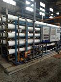 二手单级双级反渗透原水处理回收全套