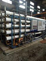 二手單級雙級反滲透原水處理回收全套