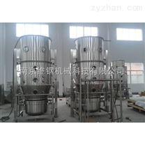 FL/FG系列沸腾干燥制粒机