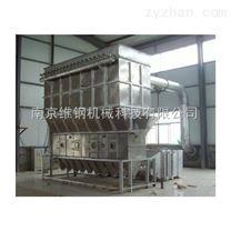 南京XF系列臥式沸騰干燥機