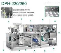 全自动高速铝塑泡罩包装机