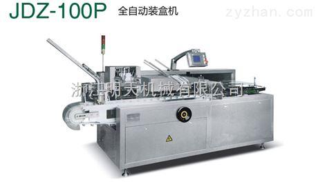 JDZ-100P全自动装盒机