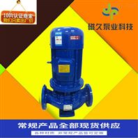 ISG系列管道泵